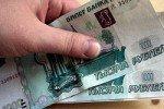 В России увеличено пособие по безработице