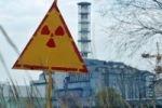 Чернобыль хотят превратить в украинский Лас-Вегас