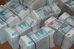 На налоговую реформу РФ гражданам придется скинуться