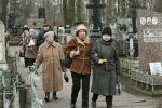 Чиновники делают бизнес на кладбищах
