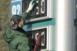 Эксперты прогнозируют рост цен на бензин