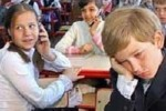 Европа делится с детьми прелестями гомосексуализма