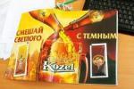 В России появились журналы с пробниками пива