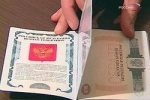 """""""Шенген"""" будут клеить только в биометрические паспорта"""