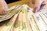 Четверть россиян ждут повышения зарплаты