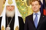 Медведев поздравил россиян с Рождеством