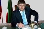 Кадыров запретил браки по любви