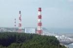 Названа причина взрыва на японской АЭС