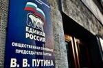 Народный фронт Владимира Путина мутирует
