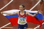 Россиянка пришла к рекордному золоту