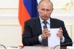 Путин назвал Россию готовой ко второй волне кризиса