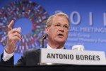 """МВФ назвал ситуацию с Банком Москвы """"неприятным сюрпризом"""""""