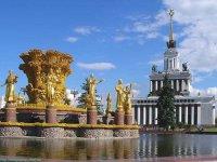 На выходные в Москве установится на редкость теплая и солнечная погода