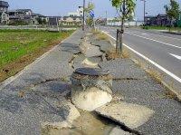 В понедельник в Греции произошло очередное землетрясение