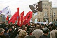 В Москве задержали сторонников честных выборов