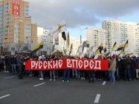 """""""Русский Марш-2011"""" националистов состоится в центре Москвы"""