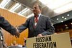После вступления в ВТО Россия снизит импортные пошлины