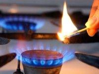 Россия предоставит скидку на газ Украине $6 млрд в год