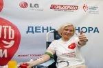 Наталья Рагозина приняла участие в совместном Дне донора