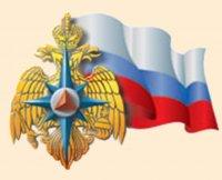 МЧС России представло приложение для iPhone