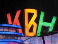 Полуфиналы Лиги КВН УрФУ, «Ухожу, улыбаясь!».