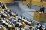 Госдума отвернулась от Астрахани