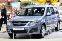 Lada Largus будет показана на выставке в Петербурге