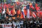 """""""Марш миллионов"""" прошел без нарушений. СМИ говорят о начале нового политического времени"""