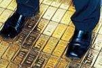 Франция ввела налог на богатство