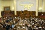 Верховная Рада Украины приняла закон о языках