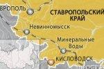 Драка в Кисловодске: двое погибли, один в реанимации