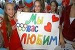 Олимпийцев с почестями встретили в аэропорту