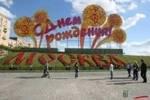 День города Москва будет отмечать 1-2 сентября