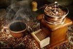 Пробуем кофе на вкус