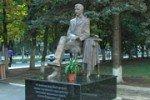 Аллея нобелевских лауреатов в Белгороде
