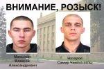 Из колонии Волгоградской области сбежали двое опасных заключенных