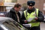 Штрафы за нарушения ПДД возрастут до полумиллиона рублей