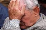 Почему пожилые люди становятся жертвами мошенников?
