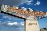 Когда Россия уйдет из Байконура?