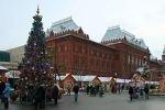 В Москве начался традиционный фестиваль «Русская зима»
