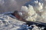Плоский Толбачек продолжает извержение