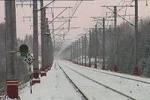 Авария на Забайкальской железной дороге
