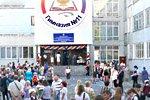 Новосибирские школьники планируют оцепить живым кольцом один из микрорайонов Новосибирска