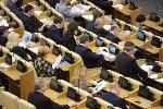 Госдума приняла антитабачный закон