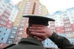 В квартирах, предназначенных для офицеров, даже в Москве живут посторонние