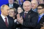 В.Путин подписал указ об установлении звания Героя Труда.