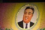 В КНДР праздник - День рождения Ким Ир Сена