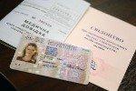 Иностранные водители и российские права