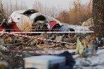 Авиакатастрофа в Башкирии