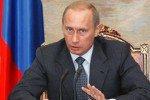 Путин о Сноудене